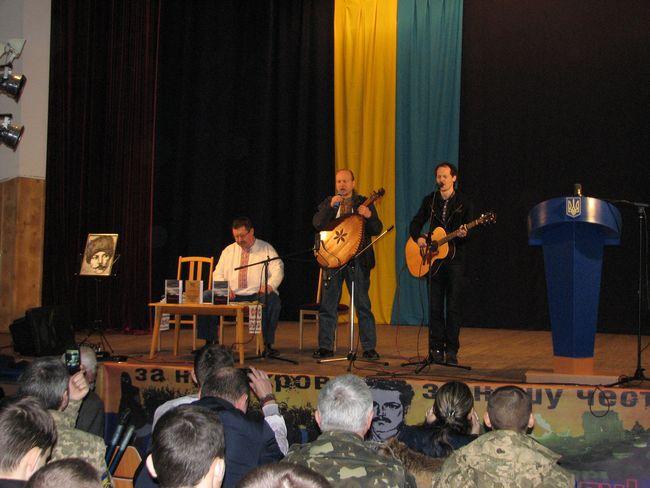 Вставай страна агромная вкрадена пісня в УНР