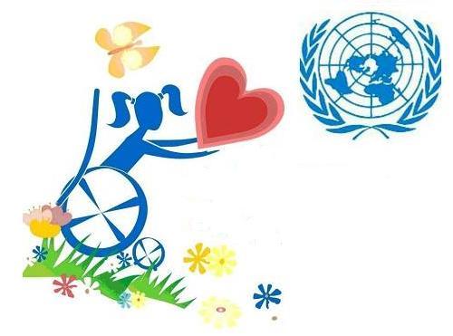 Картинки по запросу міжнародний день інвалідів