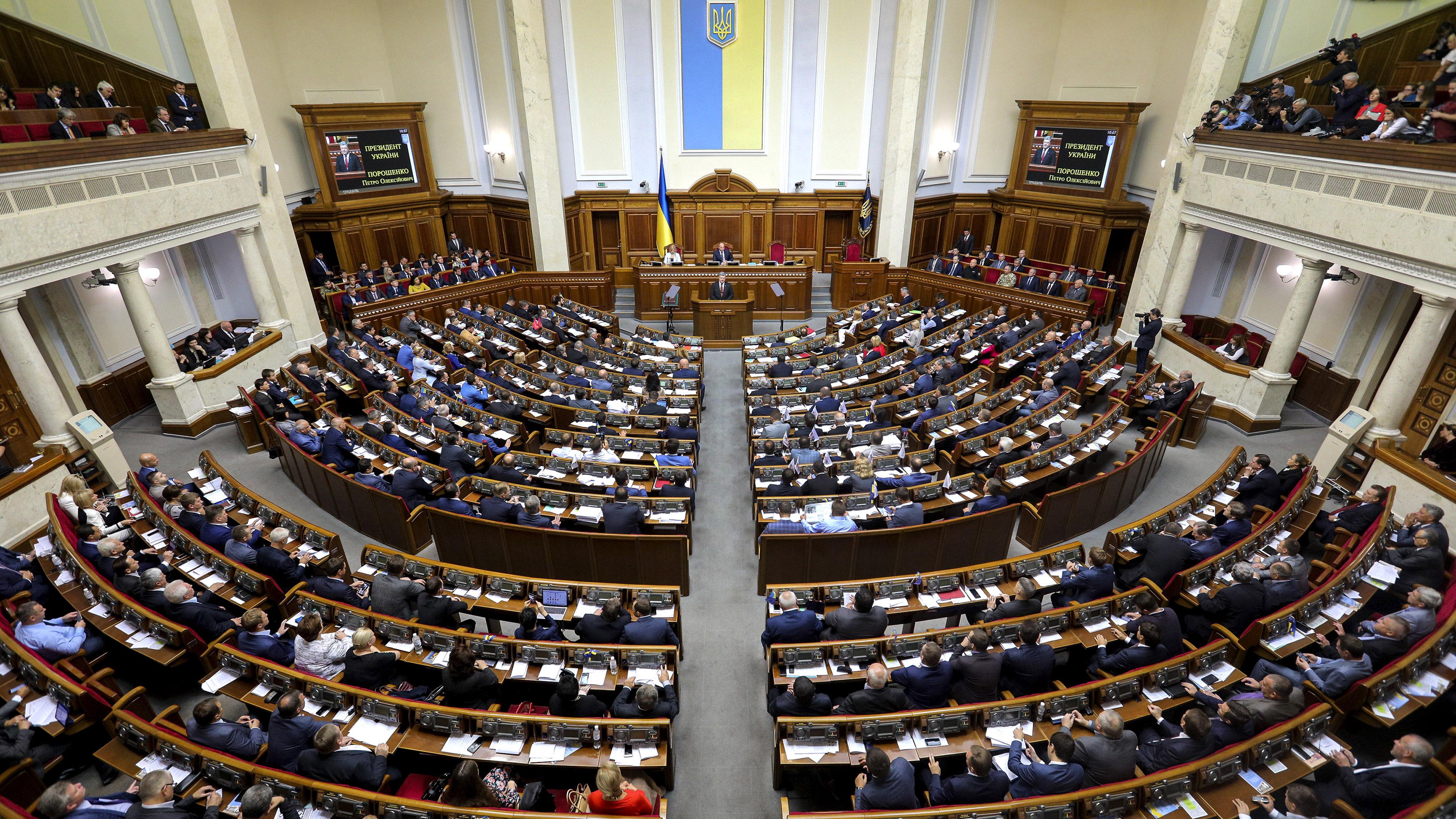 Верховная Рада соберется на внеочередное заседание по требованию ...